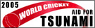 Tsunami Aid Cricket Match 2005